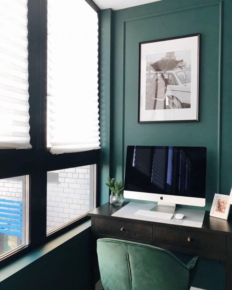 Дизайн балкона. Как создать уютное местечко для утреннего кофе, а также вечернего чая 1